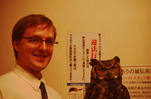 Christian and an Owl - Olive English 英会話