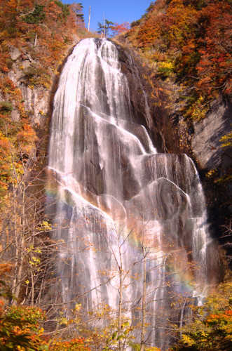 Moriyoshi Rainbow Waterfall - Olive English 英会話