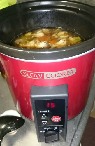 Slow-Cooker Italian Beef - Olive English 英会話